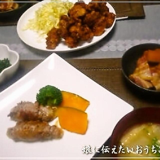 鶏の竜田あげ&かぼちゃとベーコンの煮もの
