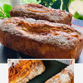完熟バナナのキャラメルゼで一味違う!!キャラメルバナナバウンドケーキ by pentaさん