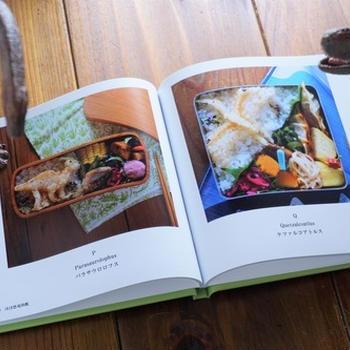 「ほぼ恐竜図鑑」ハードブックができあがりました!<しまうまフォト>
