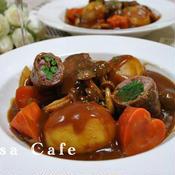 野菜巻きビーフシチュー