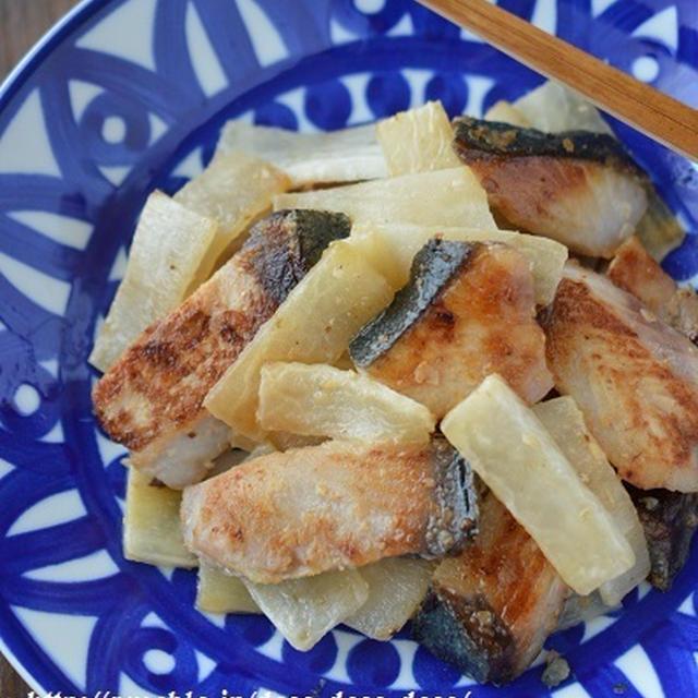 シンプルにおいしい~♪「ぶりと大根の塩麹炒め」