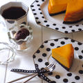 オレonパンプキン・チーズケーキ