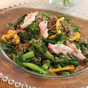 菜の花とポンカンのひき肉炒めサラダ