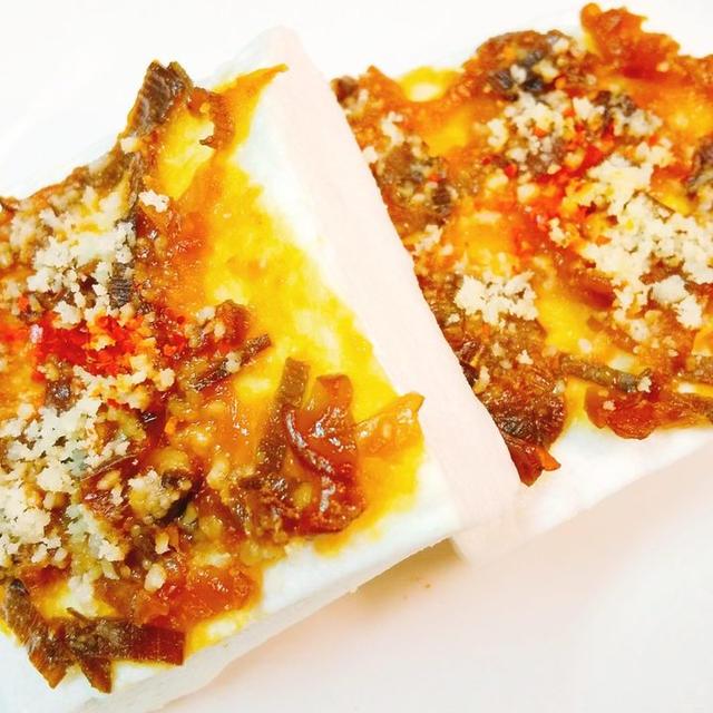 【ねぎ味噌×粉チーズ=最高】はんぺんのねぎ味噌粉チーズ焼きの作り方