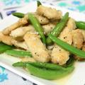 スナップエンドウと鶏肉のガーリック塩麹炒め