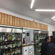栃木酒造組合、酒々楽さんで一献
