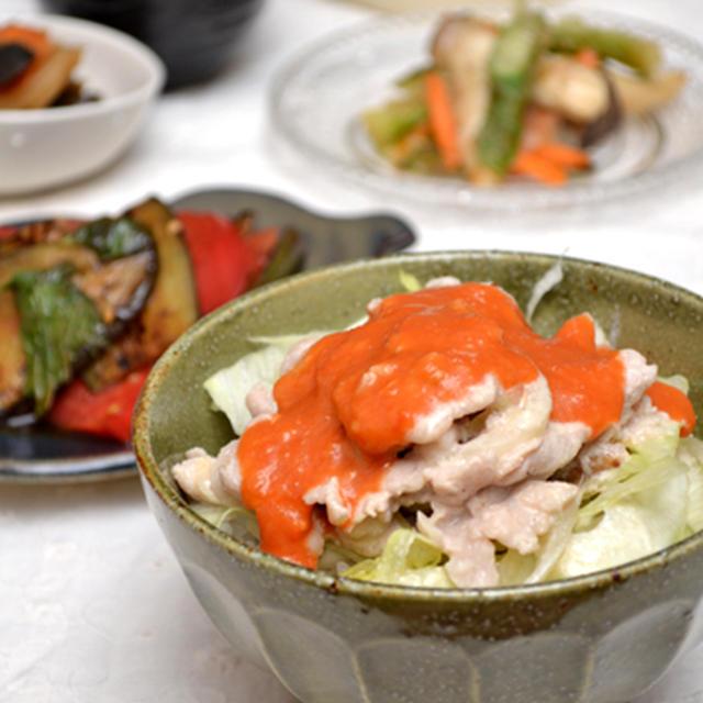 まろやか豚丼 完熟トマトごまドレッシングがけ。作り置きおかずたっぷりの晩ご飯。