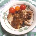 チキンのプラム焼き