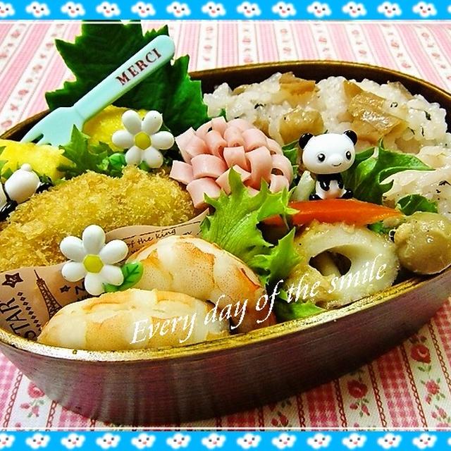 梅干し炊き込み御飯とコロッケで本日(10/22)のお弁当♪