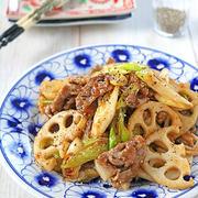 蓮根とネギのサクサク牛こま中華炒め♪フライパンでパパっとレシピ