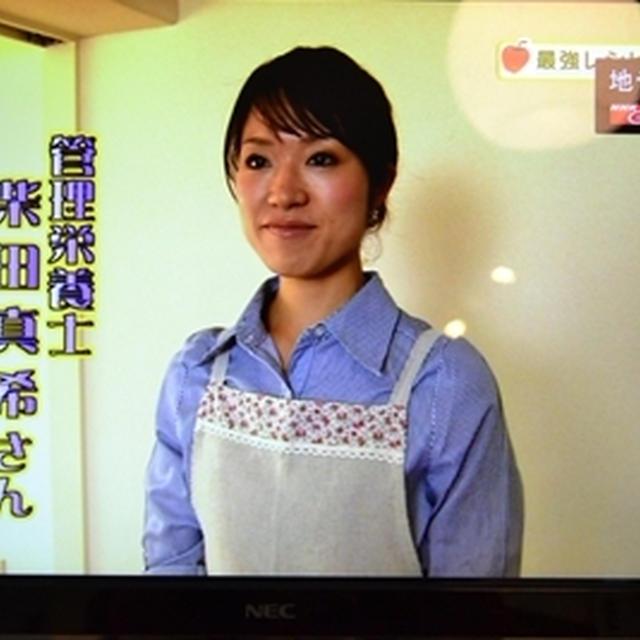 NHKこんにちは!いっと6けん「りんごパワーで便秘解消」に出演しました