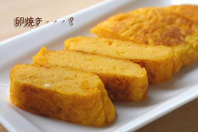 卵アレルギーでも、美味しい卵焼きが食べたい!豆腐とかぼちゃの卵焼き風。
