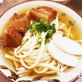 沖縄の味「沖縄そば」♪ Okinawa Noodle