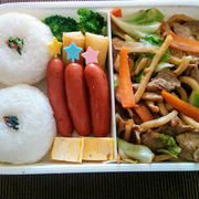 今日のお弁当 第1364号 ~新作 焼うどん弁当~