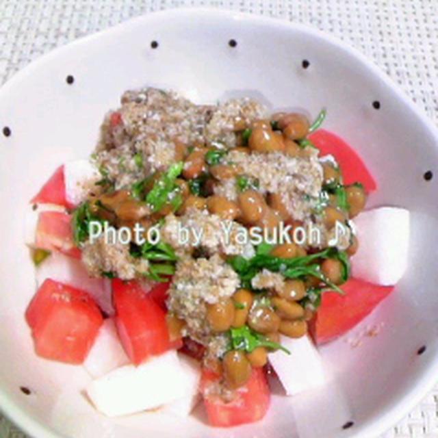 訳あり母の日☆トマトと長芋のエスニック風納豆サラダ
