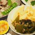筍と生ワカメのサッと煮