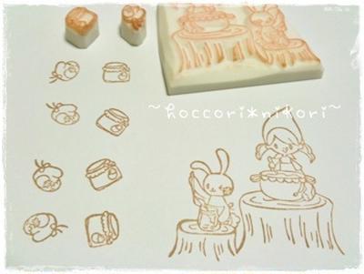 小人さんジャムを作るの巻き便箋の作り方 By Yuki Penginさん