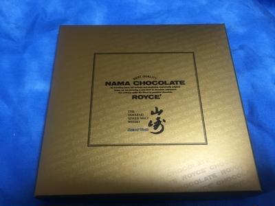 ROYCE 山崎シェリーウッド 生チョコレートにハマりそう(^^)期間数量限定 リピ決定!