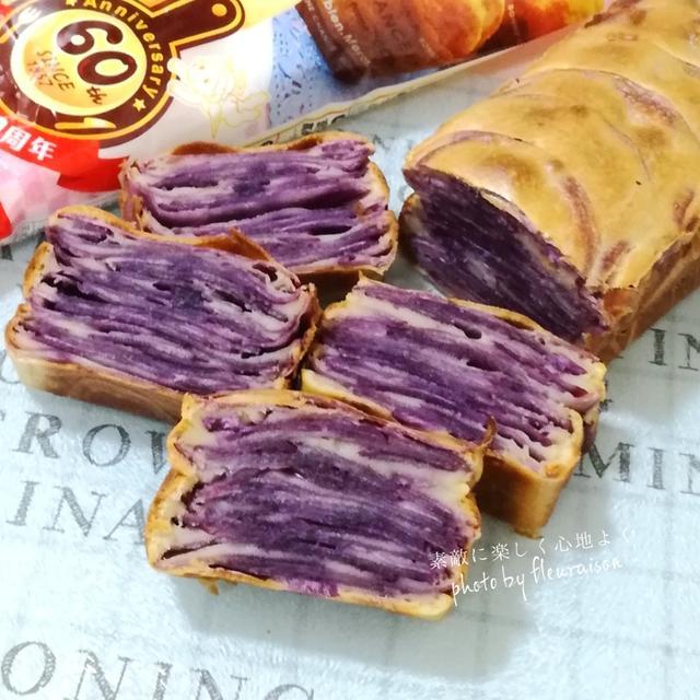 【今日の献立】ほくほくポテト♡紫いものガトーインビジブル