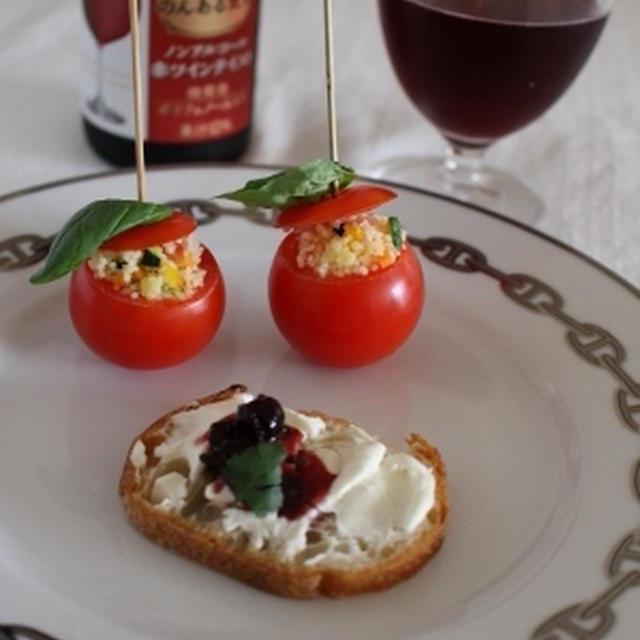 トマトのファルシ のんある気分 赤ワインテイスト