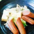 今、欲しいダウンが 今、安い!!&白菜放置なべ by akina30さん