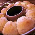 エンゼル型で簡単ちぎりパン風ハーブスコーン☆ローズマリー風味
