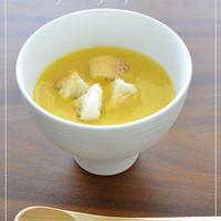 メープル風味のかぼちゃ豆乳ポタージュ