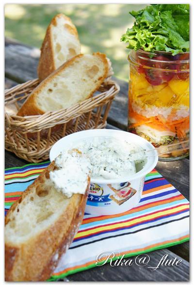 ハーブクリームチーズ GWのピクニック♪