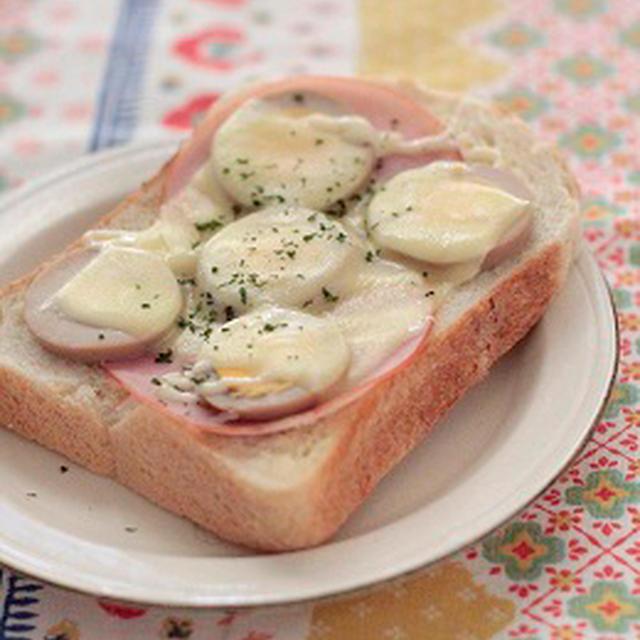 ホームベーカリーで焼いたパンでオープンサンド♪