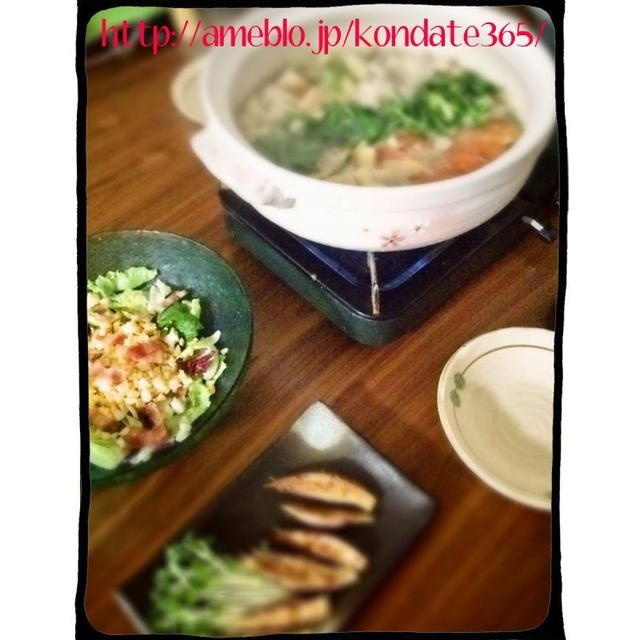 【献立182】暑い日にスタミナお鍋!トマトもつ鍋&ミョウガの味噌焼き