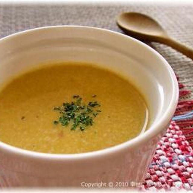 美容にも♥かぼちゃの冷製スープ