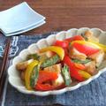 夏野菜と厚揚げの照りマヨソテー☆お弁当にも◎
