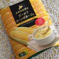 甘くて美味しいスイートコーン使用!北海道紋別産ゴールドコーンポタージュ!