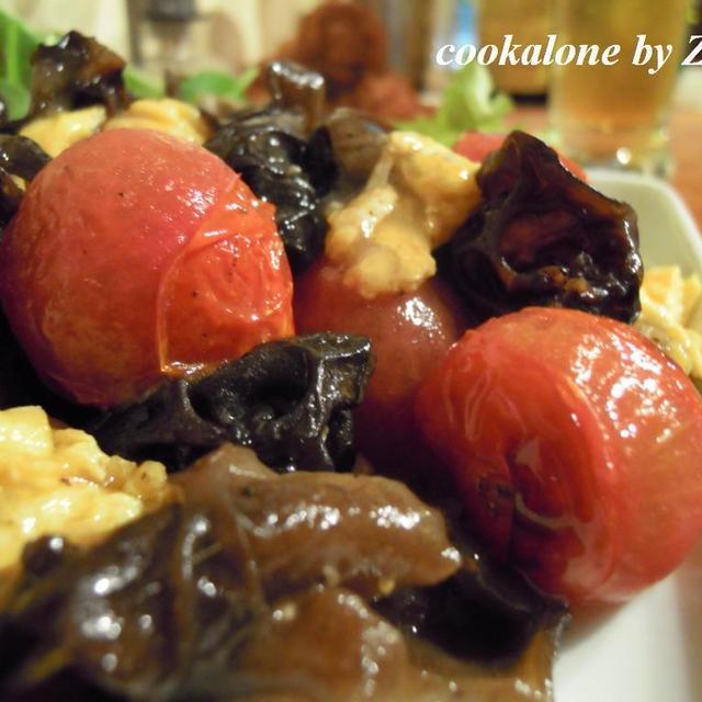 きくらげとプチトマトとたまごの炒めもの・内蒙古風
