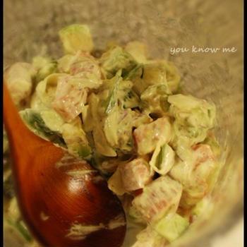 アボカドとサーモンのサラダ と 美しい所作