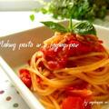 フライパン1つでトマトとベーコンのパスタ