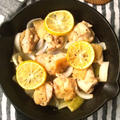 ヌックマムとカボス風味の、鶏もも肉のオーブン焼き