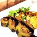 ★厳選レシピ掲載★かも茄子高野豆腐バーガーバルサミコソース