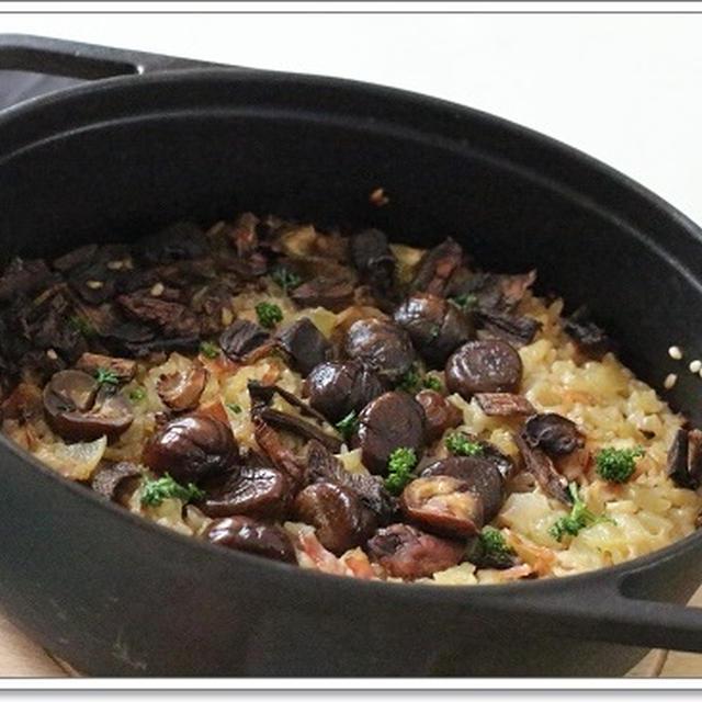 ダッチオーブンで♪ポルチーニ茸と甘栗の炊き込みごはん☆