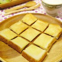 ハウスパパンメロンパン味deチョーお手軽♪おうちで食パンで簡単☆サクサクメロンパン スパイス・簡単・お手軽・時短・朝食・おやつ料理 -Recipe No.1449-