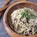 【パスタレシピ】青のりたっぷりわさび醤油風味スパゲッティ
