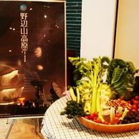 夏の元気を食べよう! 野菜ソムリエKAORUの信州高原野菜de食育塾
