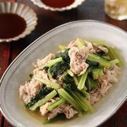 小松菜と豚しゃぶのうまだれ蒸し【#やる気がない日の晩ごはん #食材2つ #重ねて放置 #包丁不要 #主菜】