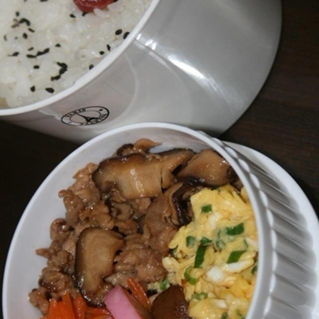 10月15日  豚肉と椎茸の炒めもの弁当