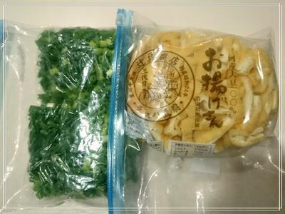 お葱とお揚げは買ってすぐ処理。【Recipe:牛肉とおいもの甘辛炒め】