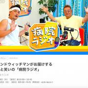 【エダジュン食堂】焼き鳥丼定食