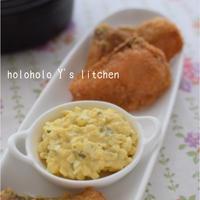 家バル風!秋鮭のフライ~タイム入り特製タルタルソース添え
