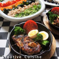 スパイス大使レシピ★レストラン並み!塩麹&ハーブde柔らか鶏モモ肉のアヒージョ by Runeさん