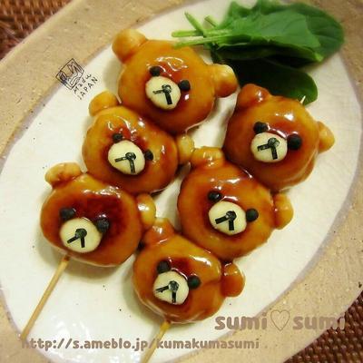 甘辛ダレ芋餅♥リラックマ餅3兄弟♥Yumiさん500