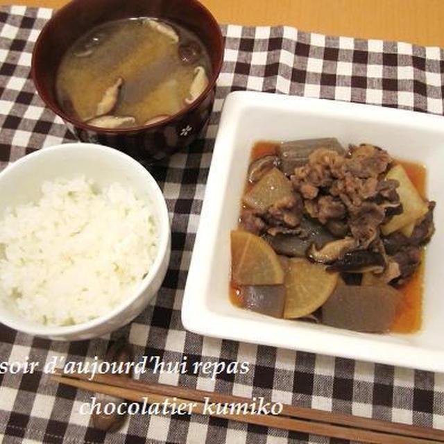 ルクエで牛肉と大根の甘煮